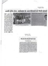 jamshedpur-hindustan2-22dec-2009