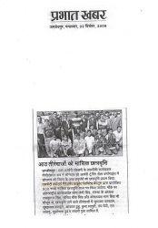 jamshedpur-hindustan3-22dec-2009