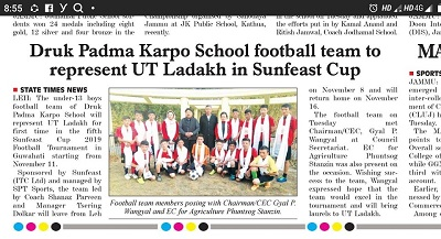 spt-sports-india-2019-news-article-1